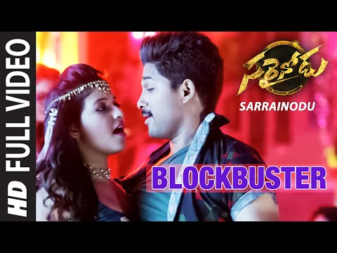 BLOCKBUSTER Full Video Song || 'Sarrainodu' || Allu Arjun, Rakul Preet || Telugu Songs 2016