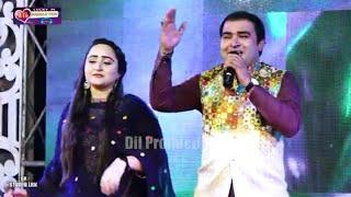 New do it song zahid magsi and nagma naz eid album 2019