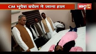 Ajit Jogi की तबीयत बिगड़ी | CM Bhupesh Baghel ने जाना हाल, बेहतर इलाज के दिए निर्देश