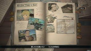 ニコちゃんは天使 【レベル】 支援兵Lv4、擲弾兵Lv4、他Lv5 【装備】 (偵) ゴドウィン:ストラップベルト 【難易度】 Normal.
