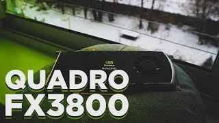 Nvidia Quadro FX 3800: Обзор и тесты