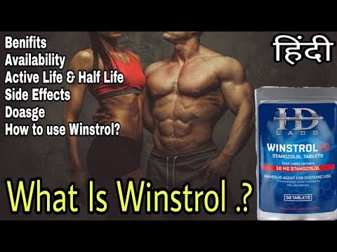 What is Winstrol in Hindi | How to Use Winstrol/Stanozolol Safely?