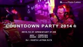 Hasta Latina Countdown Party 2014 Trailer