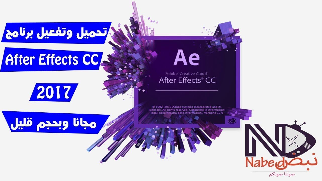 Adobe After Effects CC 2016 V14 6 + Crack Utorrent – Mahina