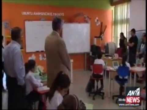 Πρότυπη Τάξη --  Εργαστήριο Ηλεκτρονικών Υπολογιστών  του Δημοτικού Σχολείου Αγίου Σπυρίδωνα