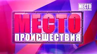Обзор аварий  Кирово Чепецк, Приора и 13 летняя девочка  Место происшествия 03 07 2020