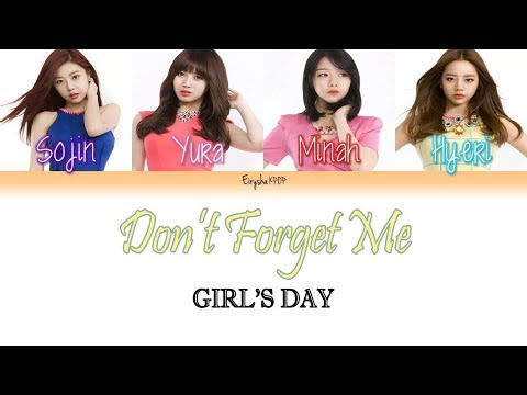 Girl's Day(걸스데이) 'Summer Party Concert #3 초대' from YouTube · Duration:  2 minutes 1 seconds