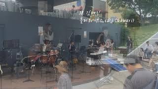 18. 김혜진 - 플라워 댄스 (Dj Okawari)