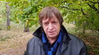 Геннадий Селезнев и группа