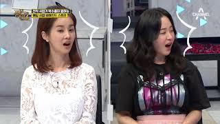 박수홍, 웨딩사업 이효리 때문에 망했다?! thumbnail
