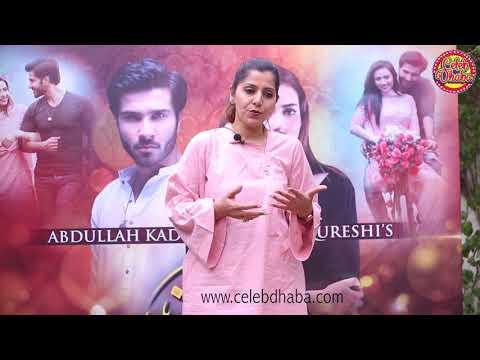 Writer Asma Nabeel  Talk About her drama serial Khaani thumbnail