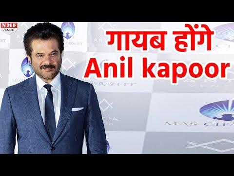 गायब Anil kapoor से Sridevi को होगा प्यार, जानिए क्या है पूरी माजरा