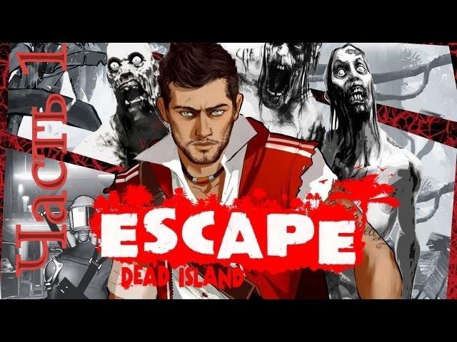 Escape Dead Island (видео)