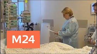Состояние пострадавших из Керчи, которых лечат в Москве, удалось стабилизировать - Москва 24