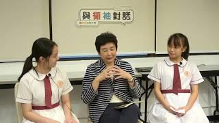 與領袖對話系列:突破機構Breakthrough總幹事萬樂人小姐