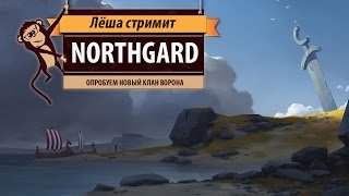 Стрим Northgard: опробуем новый клан ворона