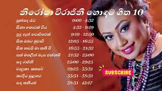 Nirosha Virajini Best 10 Songs || නිරෝෂා විරාජිනී || Nirosha Virajini Best Songs Collection