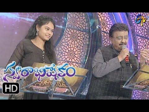 Nestama Iddari Lokam  Song | Ramya Behara , SP Balu Performance | Swarabhishekam | 26th Nov 2017