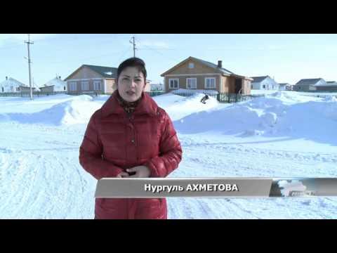 Северо-Казахстанская область. Байтерек