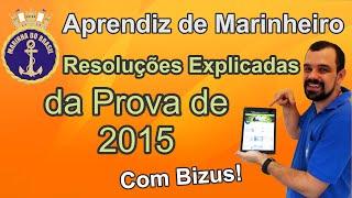 #Aprendizes de Marinheiros- Bizu -Resolução da Prova dos Aprendizes de Marinheiros de 2015 (28/28)
