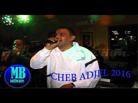 CHEB BANTAK ADJEL MUSIC TÉLÉCHARGER AJBATNI HADJA