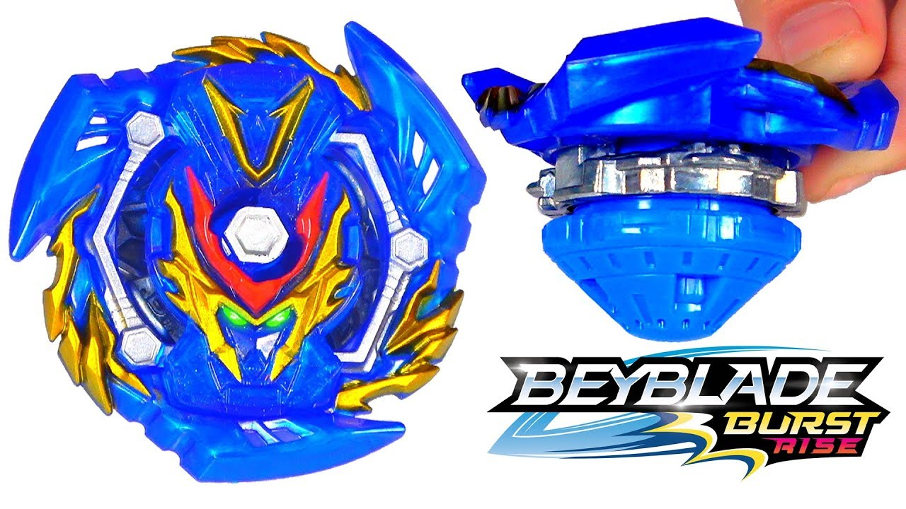 new sword valtryek v5 beyblade burst rise hypersphere starter hasbro slash valkyrie youtube new sword valtryek v5 beyblade burst rise hypersphere starter hasbro slash valkyrie