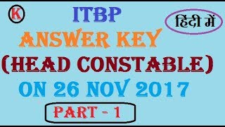 ITBP Head Constable Ministerial Answer Key 2017