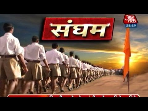 Sangham: Birth And Growth Of Rashtriya Swayamsevak Sangh (RSS) (PT-1)