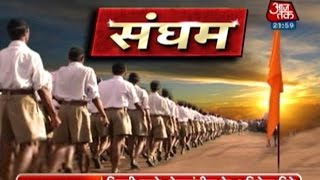 sangham-birth-and-growth-of-rashtriya-swayamsevak-sangh-rss-pt-1