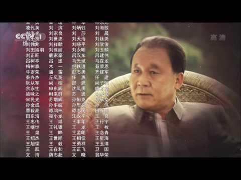 HDPT ORG CCTV1 Deng Xiao Ping ED 720p HDTV x264 NGB