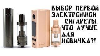 Лучшая электронная сигарета для новичка  | eVic-VTC Mini |  Eleaf iJust 2(, 2016-06-03T06:22:30.000Z)