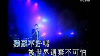 垃圾-翻唱合輯by盧巧音 周筆暢 陳奕迅 古巨基 關淑怡