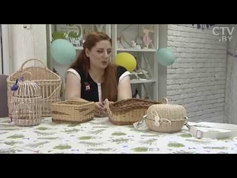 Мастер-класс по плетению из бумажной лозы от Екатерины Наукович
