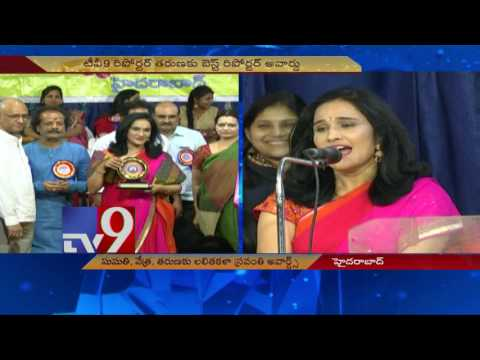 Lalitha Kala Sravanthi awards for TV9 News Presenters & Reporter - TV9