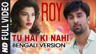 Official: Tu Hai Ki Nahi (Video Song) Bengali Version | Roy | Aman Trikha