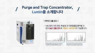 교육동영상 제작 / 회사소개서 / 제품동영상 / 소개영…