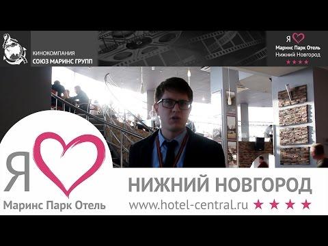 Что с манной кашей в «Маринс Парк Отель Нижний Новгород»