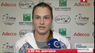 Белорусские теннисистки вышли в полуфинал Мировой группы Кубка Федерации. Главный эфир