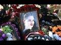 Матери уби*той аспирантки СПбГУ стало плохо на похоронах