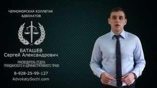Недостойные наследники. Консультация адвоката.(, 2014-12-20T21:00:53.000Z)