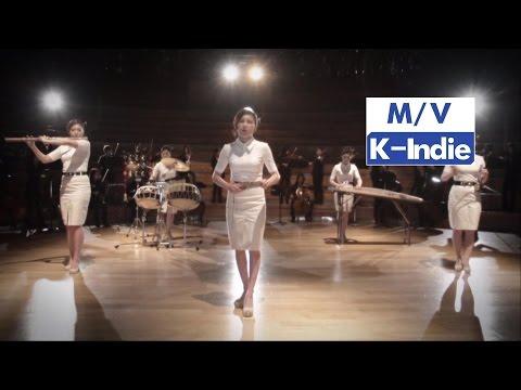 [M/V] VIDAN (퓨전국악 비단) - White Miracle (만월의 기적)