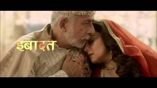 Dedh ishqiya madhuri dixit  naseeruddin shah  hot bed scene