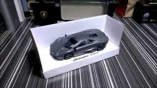 Raster Lamborghini Reventon 1/43 scale DieCast model