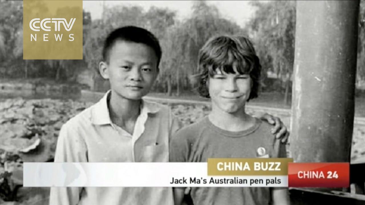 Jack off pals
