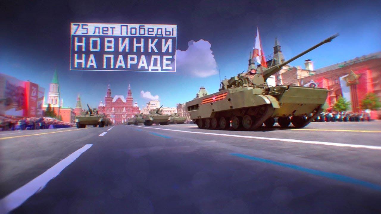«Железные герои»: в Китае оценили технику с парада Победы