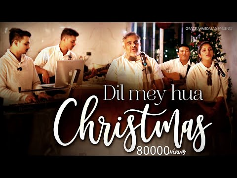 DIL MEY HUA CHRISTMAS | HINDI CHRISTMAS SONG | FT. GEO VERGHESE & PRISCILLA MOZHUMANNIL