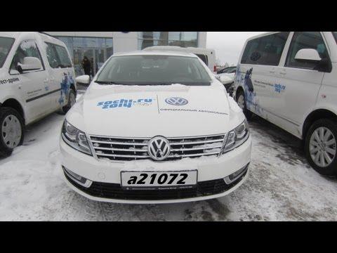 Volkswagen Passat CC Тест-драйв.Anton Avtoman.