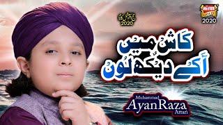 New Hajj Kalam 2020 - Muhammad Ayan Raza Attari - Kash Mai Akey Dekhlun - Official Video -Heera Gold