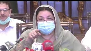 پنجاب حکومت نے کورونا کے علاج کیلئے دوا کی آزمائش شروع کردی