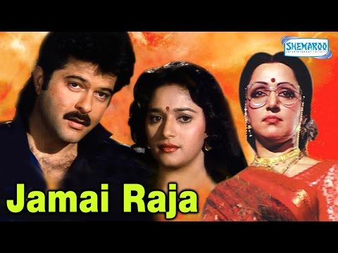 Jamai Raja - Superhit Comedy Movie - Anil Kapoor - Madhuri D